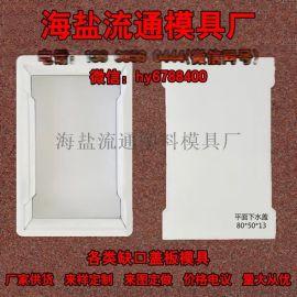 排水水沟盖板塑料模具 多种规格缺口盖板模型 定制