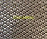 戶外桌椅專用軋平鋼板網