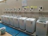 湖北黃石投幣刷卡洗衣機生產廠家