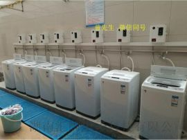湖北黄石投币刷卡洗衣机生产厂家