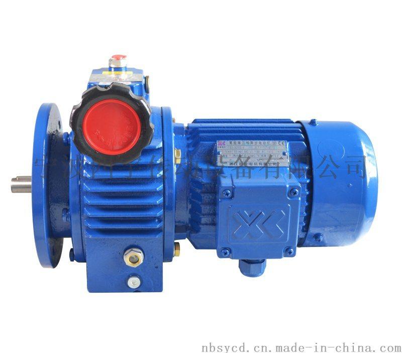 寧波四宇UDY5.5-200無級變速器維修與保養