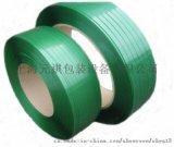 廠家PET塑鋼帶綠色手工打包帶1608pet高強度捆扎帶