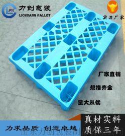 塑料卡板九脚托盘塑料栈板地台板