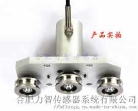 LZ-ZL3三滑轮张力传感器