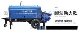 泉州市混凝土泵车大功率