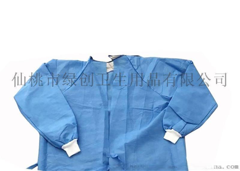 防護服專用,防護羅紋袖口