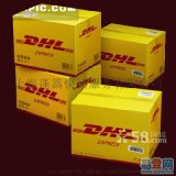 苏州DHL国际快递苏州联邦快递苏州UPS快递