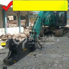 挖掘机液压剪 高层拆除液压剪 液压破碎剪 东奕机械厂