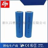 磷酸鐵 18650 3.2v 1500mah 圓柱 電池