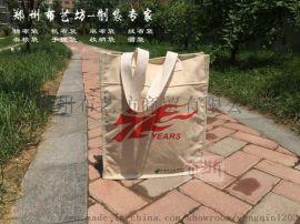 定做学校宣传手提袋厂家郑州帆布手提袋供应
