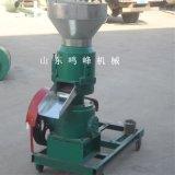 牛羊颗粒饲料生产设备,家用养殖用秸秆颗粒机
