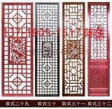 旅遊景區鋁合金窗花 木紋鋁窗花
