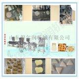 聊城 速凍南瓜餅加工生產線 南瓜餅成型機 成型設備