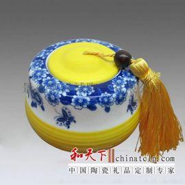 茶叶罐陶瓷大号半斤装储存罐密封罐普洱红茶绿茶茶罐