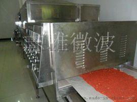 广州志雅化工微波干燥机,比亚迪、安达磷的选择
