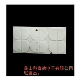 金华PC片-PC绝缘垫片