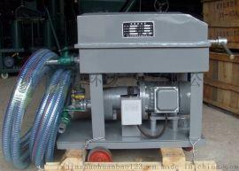 YBL系列板框滤油机