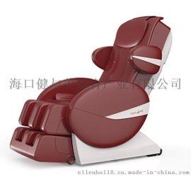 荣康RK-7202B 乐享按摩椅