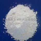 高纯级卤水法食品级氧化镁