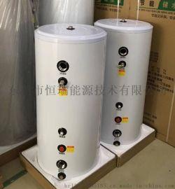 煤改电缓冲水箱煤改电地暖空调缓冲水箱60L