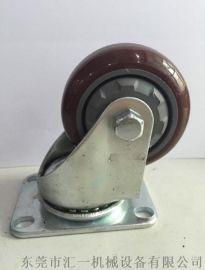 3寸/4寸/5寸/聚氨酯脚轮 中型3寸单轴承万向轮