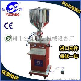 化妆品设备灌装机分装机膏体液体灌装机