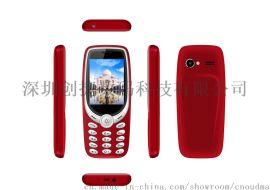 SC7701-- 2.4寸-- 3G功能機