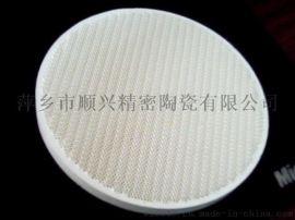陶瓷片直径238耐高温陶瓷板