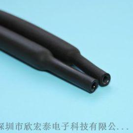 深圳欣宏泰电子科技厂家直供柔软阻燃型双壁热缩管