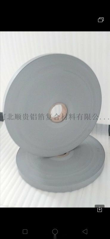 空調伸縮軟管膜帶,鍍鋁膜帶
