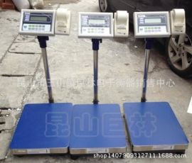 带條码打印的电子秤 联贸打印电子秤 打印标签秤 联贸打印秤价格