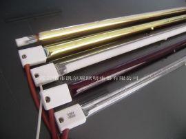 涂装烘干流水线用的红外线加热管