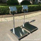 宏力XK3101-EX防爆電子檯秤 100kg隔爆電子秤 防爆電子秤電池化工