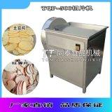 电动红薯切片机,地瓜切片机,电动果蔬切片机设备