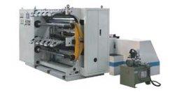 全自动分切机 (OT-FQ400)