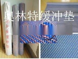 缓冲垫-硅胶缓冲垫-紫铜硅胶缓冲垫