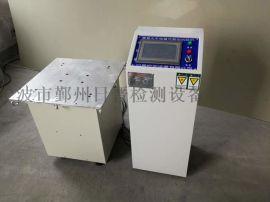 電磁振動試驗機/垂直水準振動臺/震動試驗機廠家
