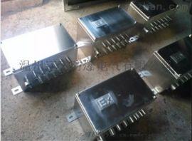 BXJ8050防爆接线箱/防水防尘防腐接线箱