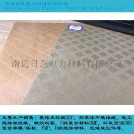 电工用耐热菱格上胶纸高过载油变绝缘材料耐热菱格纸