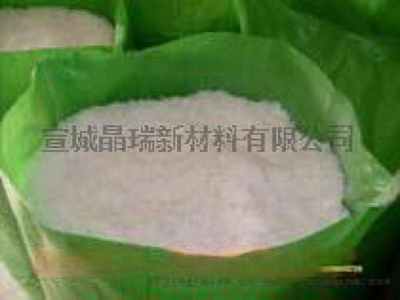 高纯度 α相 耐磨 增硬 4N纳米三氧化二铝
