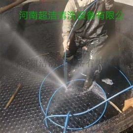 现货供应cj-52100型化工厂换热器清洗机