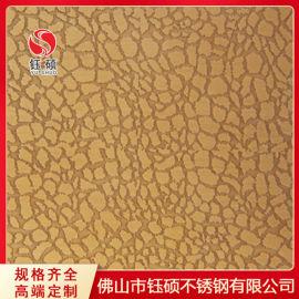 北京电梯装饰板_彩色不锈钢压花镀铜板