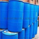 重慶癸醯氯現貨供應,一桶起訂, 品質保證