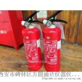 西安哪里有卖4公斤干粉灭火器