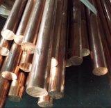 散切零卖磷铜棒 QSn6.5-0.1锡磷青铜棒