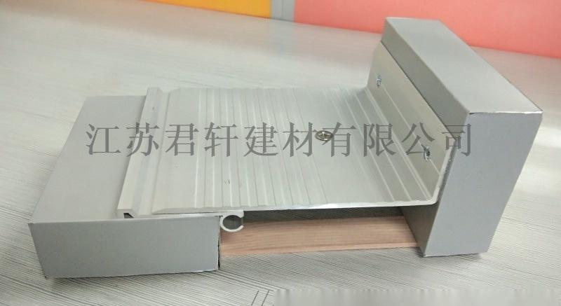 地面鋁合金轉角蓋板廠家直銷