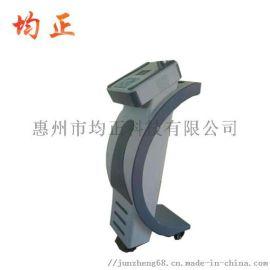 深圳医疗美容仪器ABS塑料机壳机箱专业生产厂家
