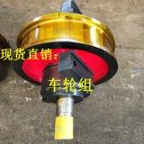 厂家直销生产定制Ø250-800单双边主动车轮组