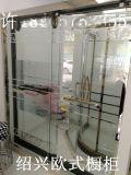 绍兴淋浴房玻璃品牌厂家_绍兴不锈钢淋浴房批发价格