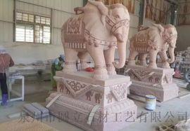 公司 | 酒店门口摆放招财旺财石雕大象一对
